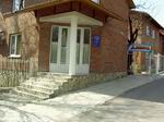 База отдыха в Дивноморске