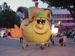 Геленджикский карнавал